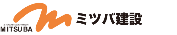 ミツバ建設 鹿児島の総合建設